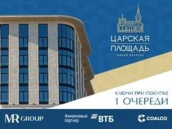 ЖК «Царская площадь» 5 мин пешком от м. Динамо
